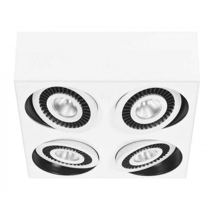 Spot Box Wit Led 4 Lichts |  | 7109616397535