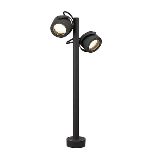 SLV – verlichting Tuinspots Sitra 360 SL richtbaar 231505 | 4024163127936