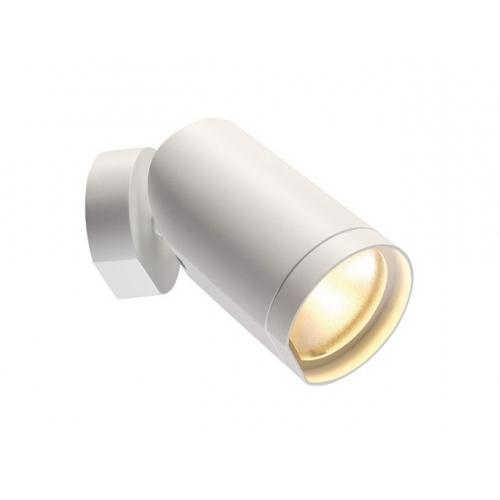 SLV – verlichting witte spot Bilas 156421   4024163157650