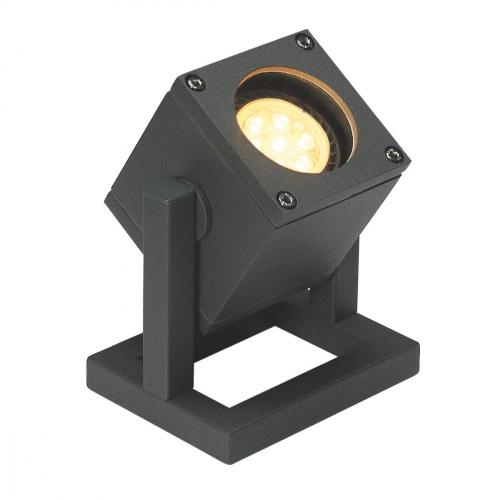 SLV – verlichting Terrasspot Cubix 132835 | 4024163159814