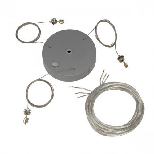 SLV – verlichting Ophangset voor Medo Pro 133814 | 4024163125987