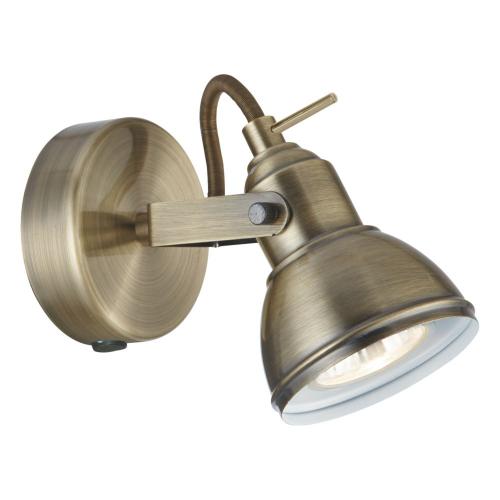 Searchlight Wandspot Focus met schakelaar 1541AB | 5053423019413