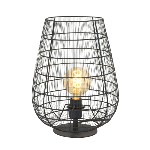 Steinhauer Zwart tafellampje Gloom 3002ZW | 8712746135152